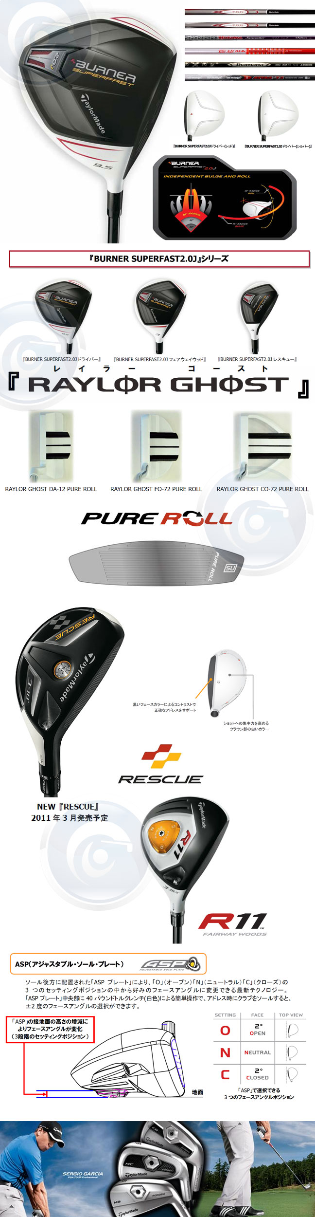 Taylormade Japan 2011 Product Announcements! - TourSpecGolf