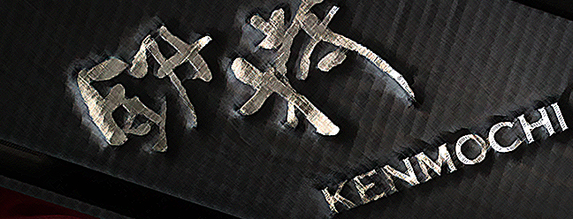 Kenmochi Golf Clubs