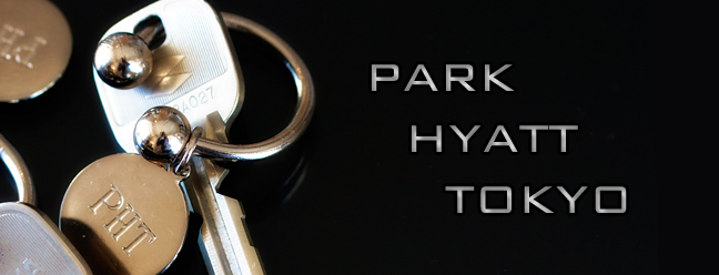 Park Hyatt Tokyo Hotel Review