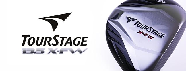 2013 2013 Tourstage X Fw 13 5