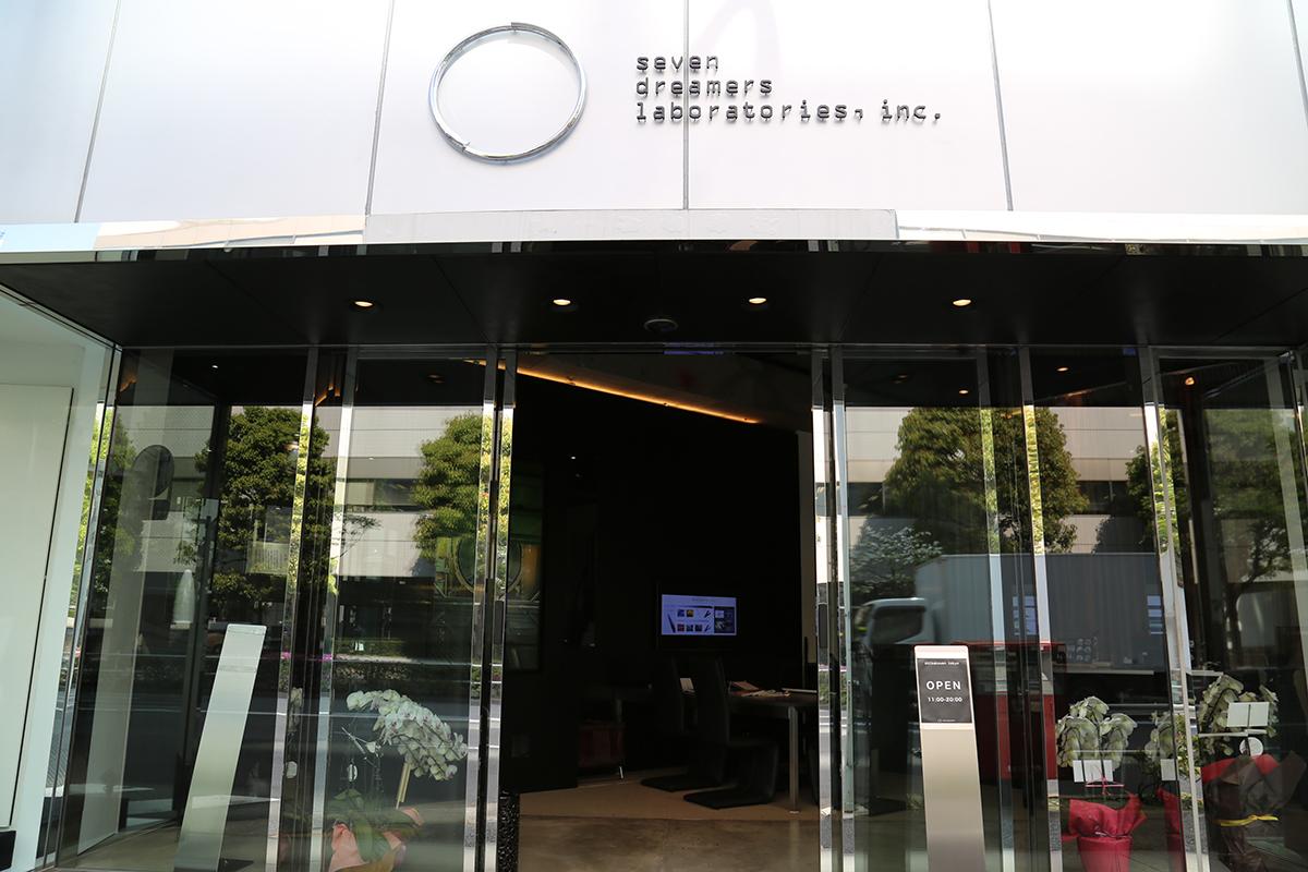 Shiba-Store-1
