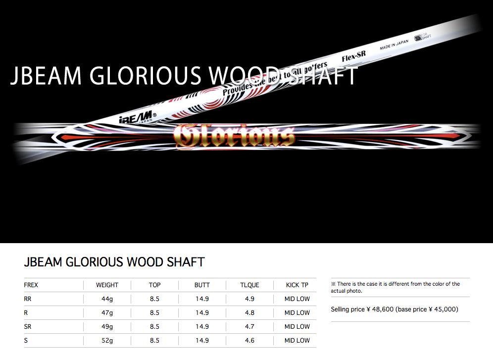 Glorious Shaft JBEAM Golf