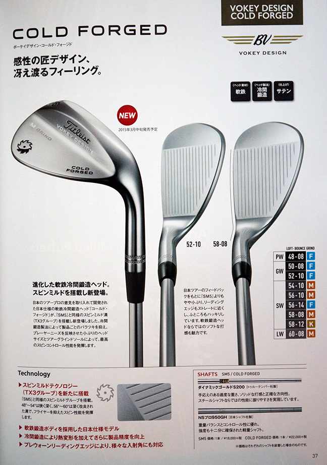 Titleist 716 Forged Irons