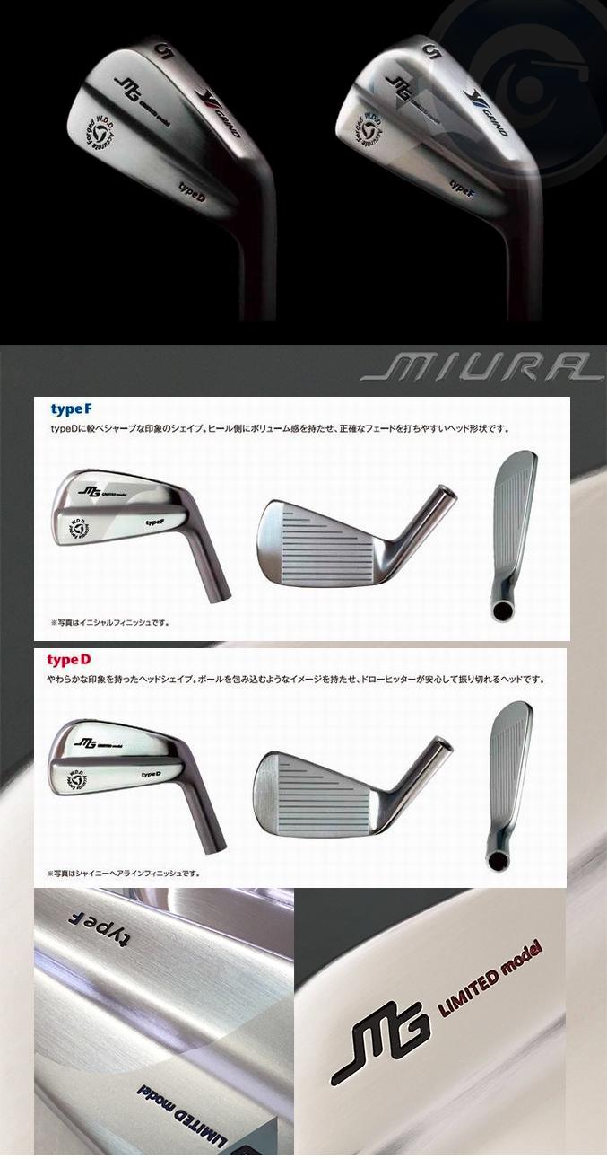 Miura-Giken-Limited-Type-F-Type-D