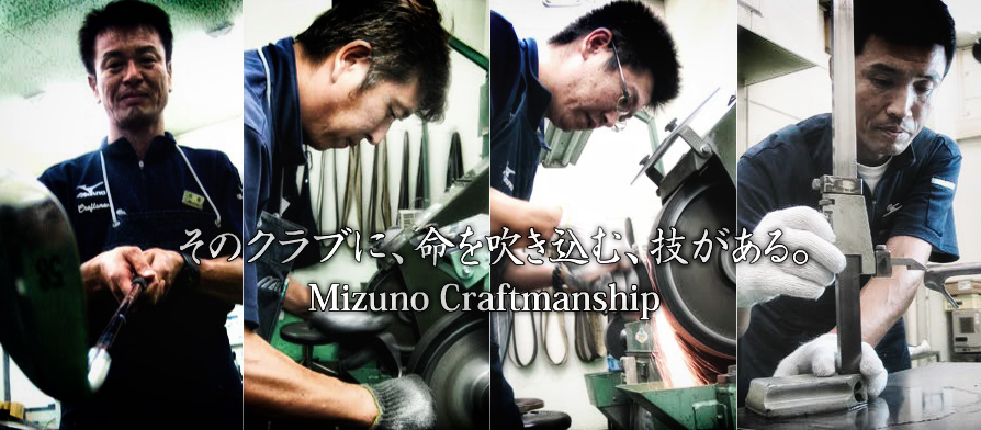 Mizuno-Yoro-Craft