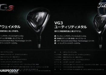 2016 Titleist VG3 Golf Clubs