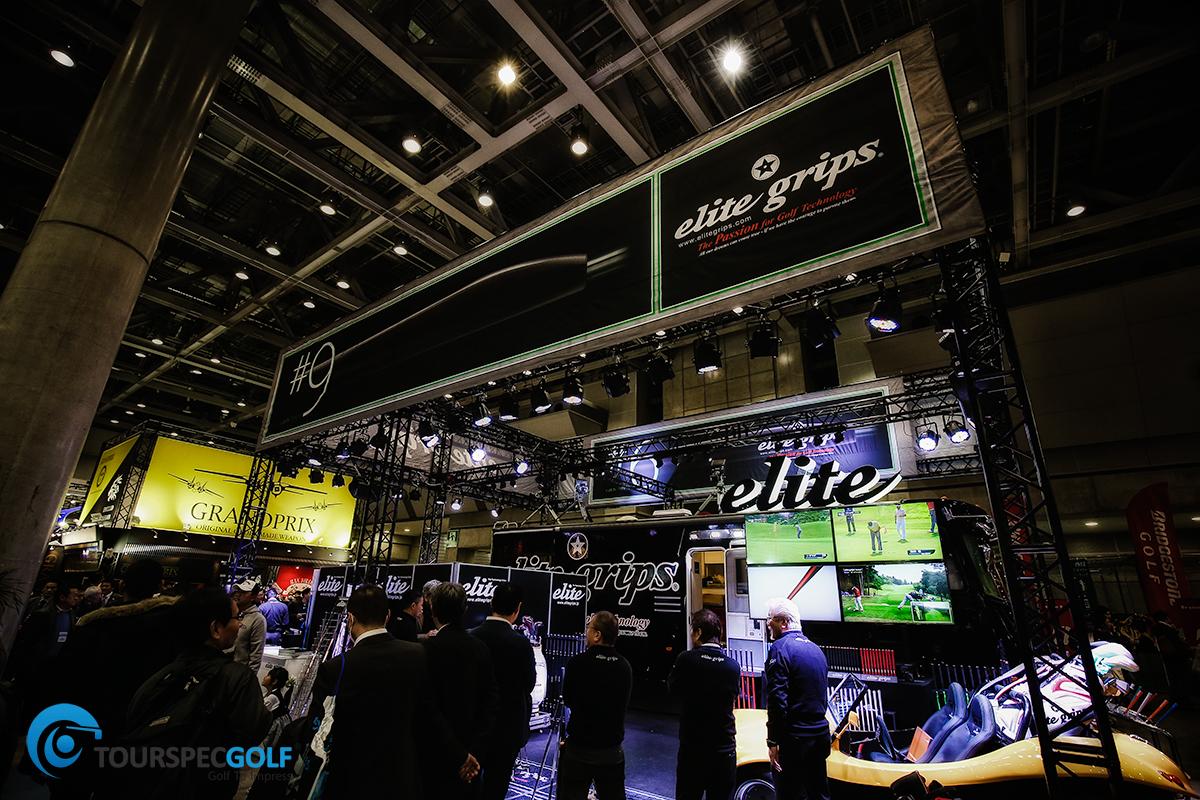 Elite Y360S Series Grips