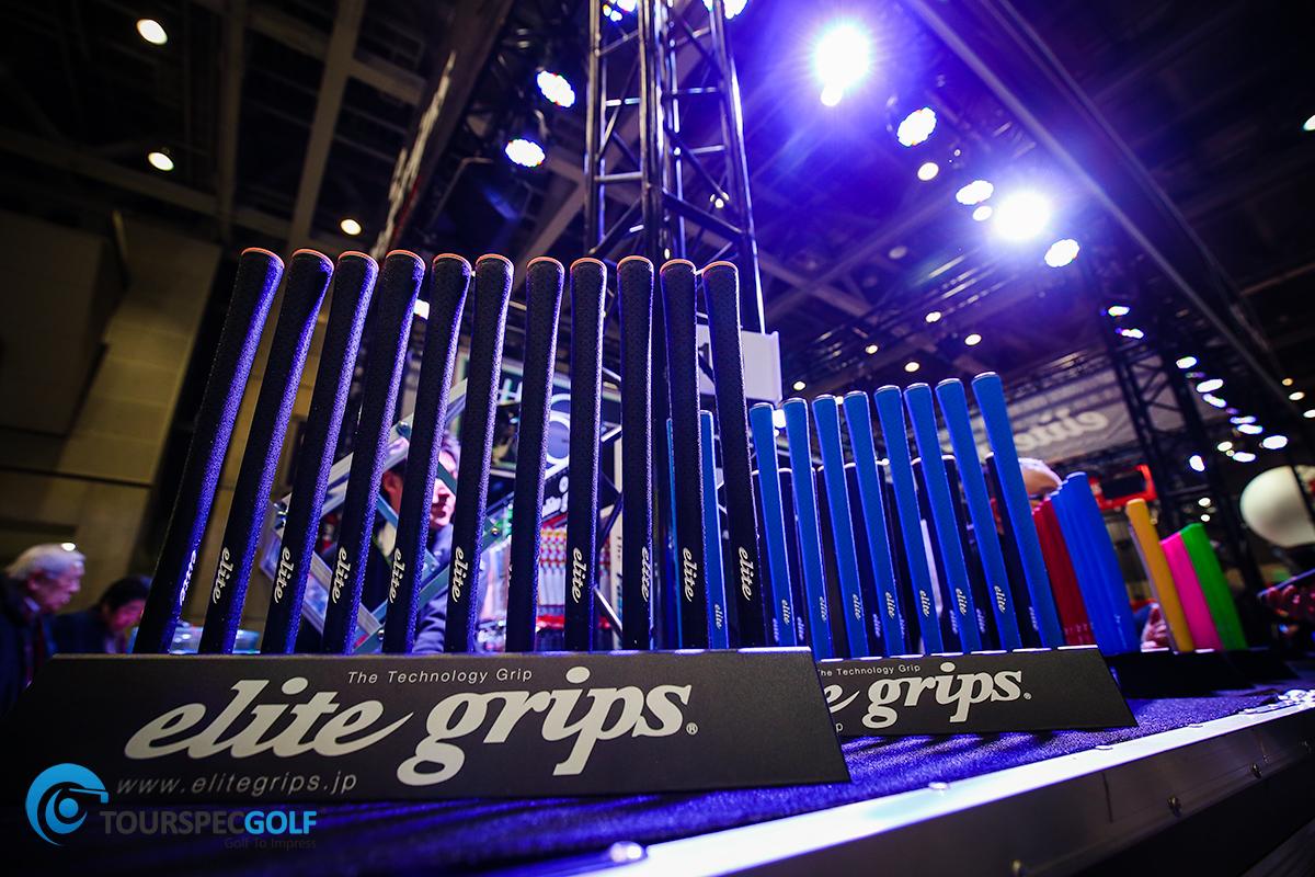 Elite Y360 Grip
