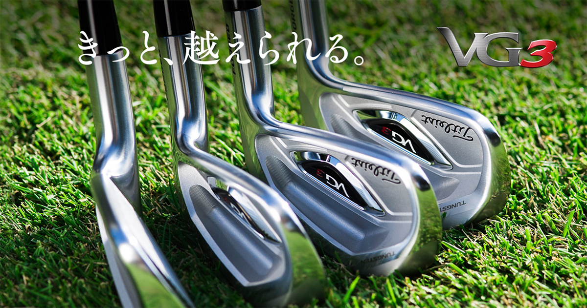 2016 VG3 Forged Titleist Irons