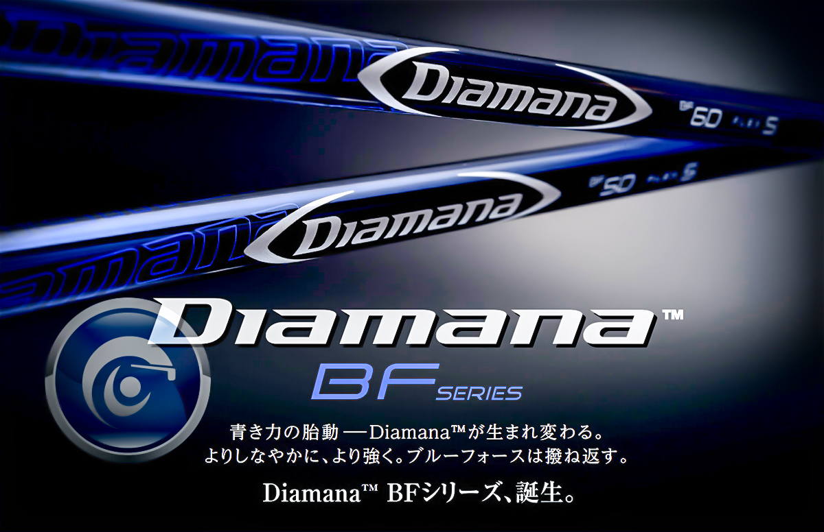 Diamana BF Golf Shaft