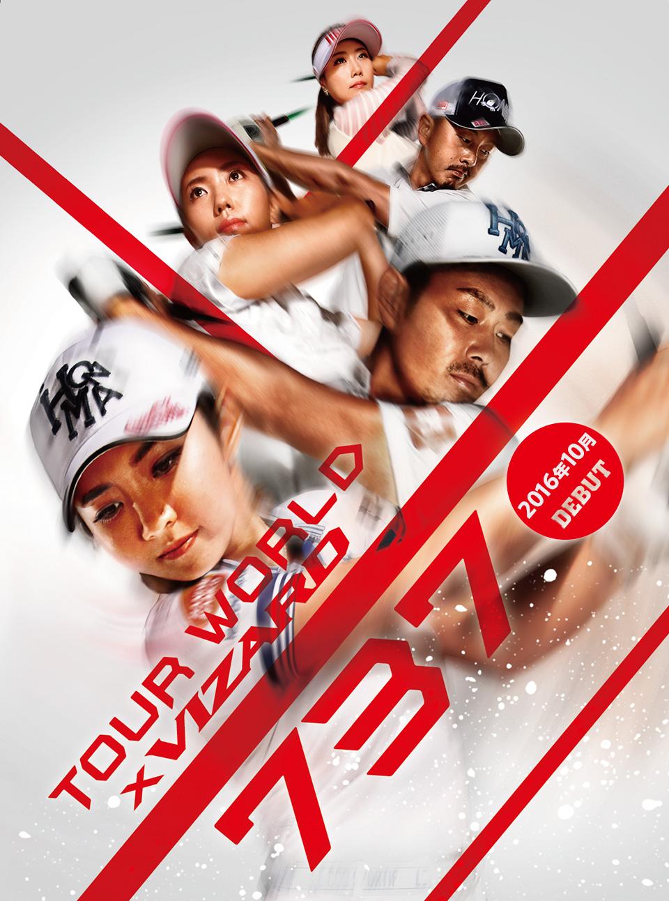 Honma TW737 Golf Clubs