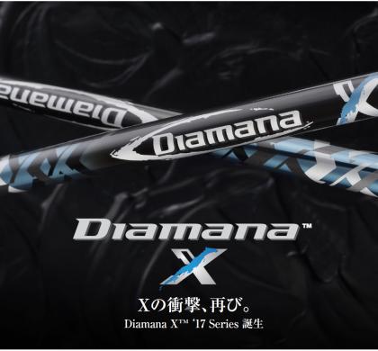 2017 Diamana X Shaft by Mitsubishi Rayon