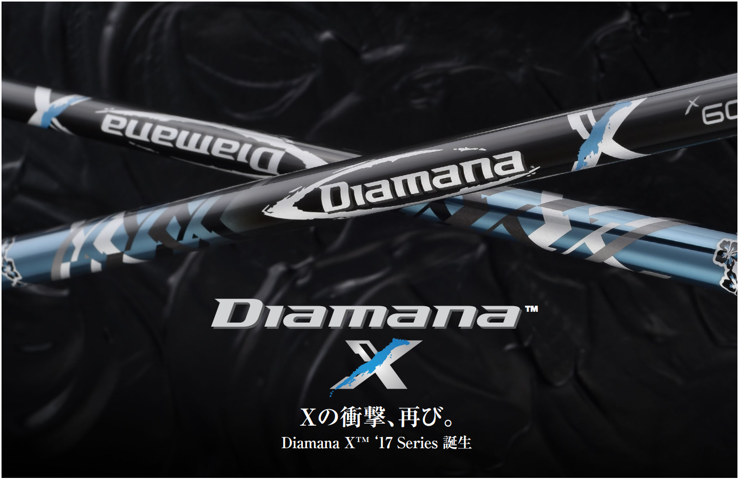 Diamana X Golf Shaft
