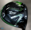 What is the Japan Only Callaway Epic Star?