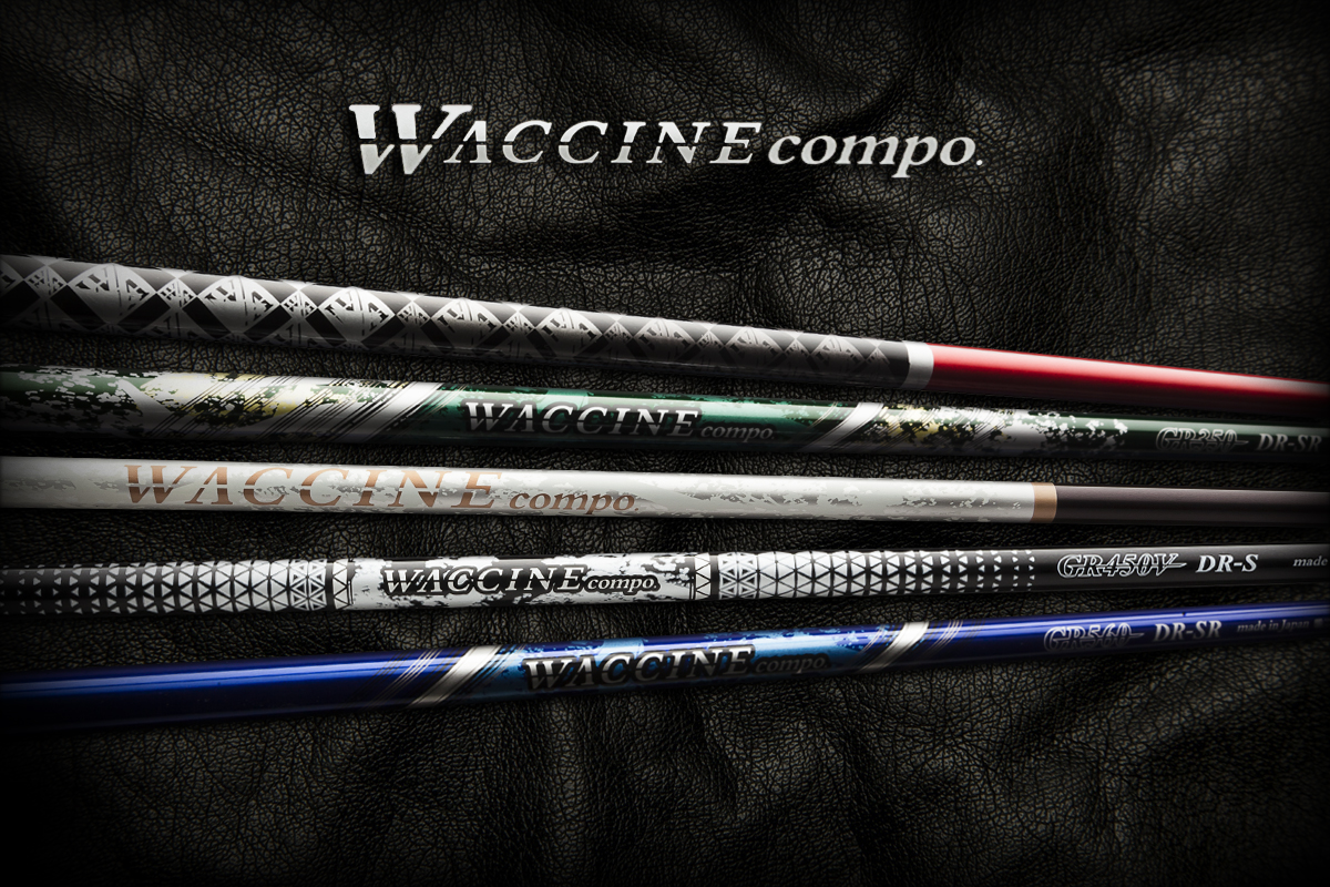 waccine-compo-banner
