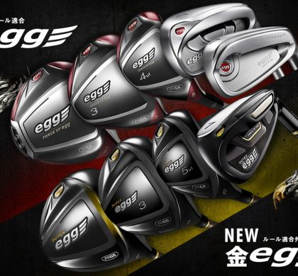 The New PRGR EGG Series Woods and Irons!