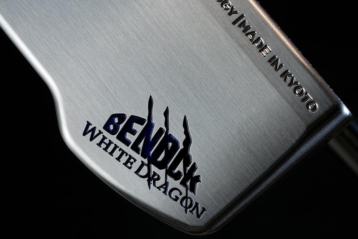 Benock-Putter-White-Dragon4.jpg